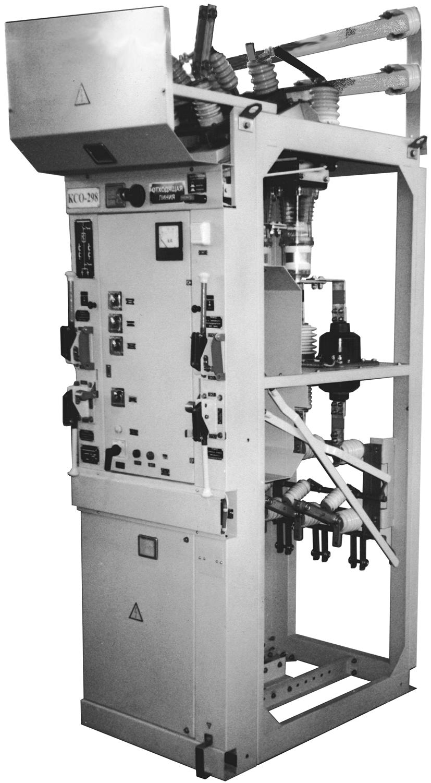 Камеры КСО 298 (292) напряжением 6-10 кВ предназначены для распределительных устройств переменного трехфазного тока...