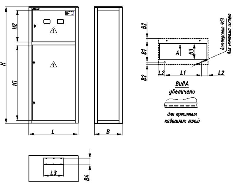 3ур-200-31 электрическая принципиальная схема